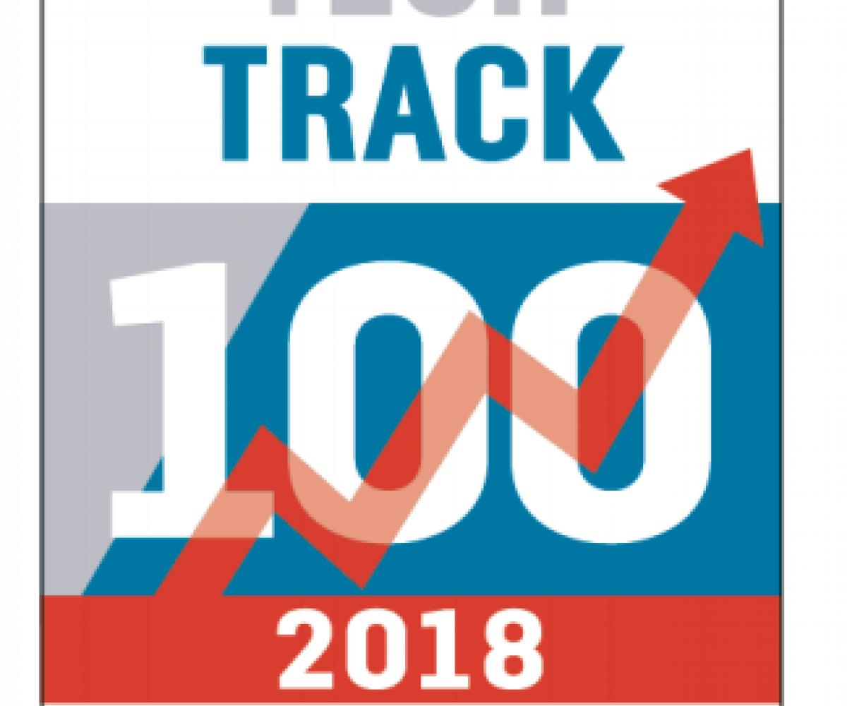 Fast track award logo e1536568736440 1